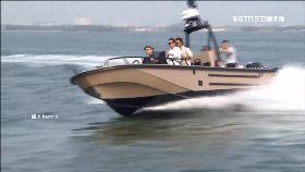 台製突擊艇1800