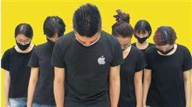 ▲富連網在臉書貼文,再打出「我給你道歉!Apple商品七折起!限量回饋股東」(圖/翻攝自富連網臉書)