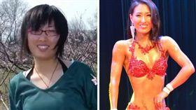中國大陸,美臀,冠軍,瞎眼,肥女,醜女,爆肥,離婚(圖/翻攝自微博)
