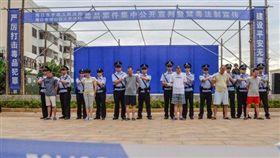 中國毒販公開宣判 圖/翻攝自中新社