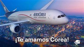墨西哥航空在推特宣布飛韓國票價8折(圖/取自墨西哥航空推特)