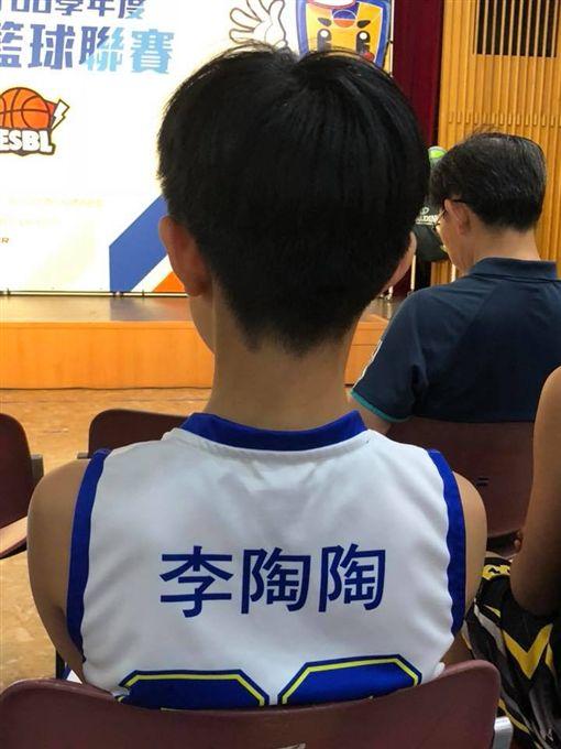 陶晶瑩。(翻攝/臉書)