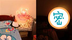 小熊維尼夜燈太亮 網友崩潰(圖/翻攝自Dcard)