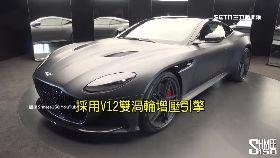 F1變豪車1200