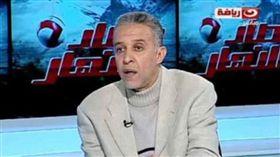 埃及全敗收場 國內最資深球評竟氣死 世足,世界盃,埃及國家隊,球評,Abdel Rahim Mohamed,心臟病,氣死 翻攝自推特