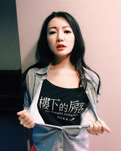 李杏/翻攝自臉書