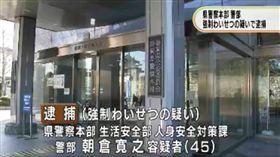 ▲警方27號逮捕朝倉寬之(圖/翻攝自NHK News Web)