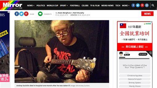 患病,肌肉壞死,蘇其林,Andrey Suchilin(圖/mirror https://www.mirror.co.uk/news/world-news/russian-rock-musician-dies-after-12809431)