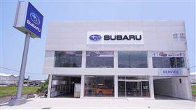 SUBARU竹立新竹展示暨售後服務中心。(圖/SUBARU提供)