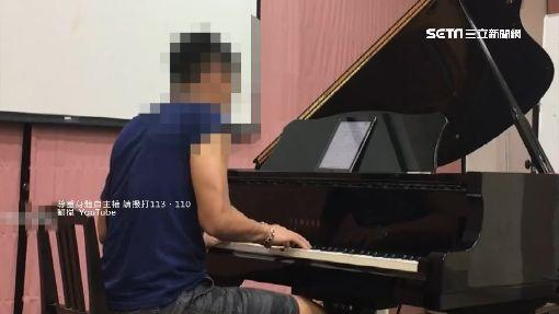 離譜校園傳5狼師 性騷學生4師遭懲處