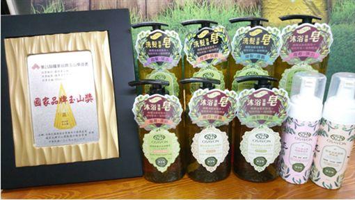 天然最好!OSAVON液體皂 榮獲國家品牌玉山獎