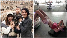 前網紅空姐被控偷吃/當事人臉書、IG