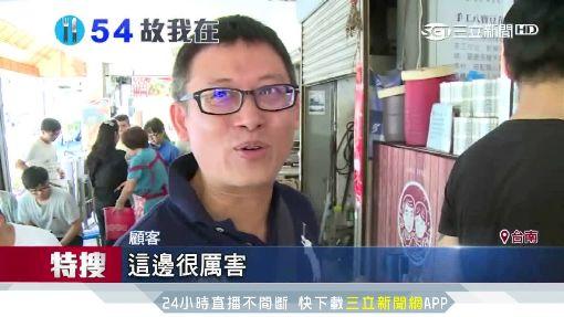 號稱「台南最強」芒果冰 一碗能吃3種芒果