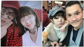 網紅空姐反擊曬證據 老公被罵爆/當事人臉書、爆料公社