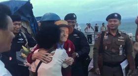 ▲馬提爾,瑞士,泰國,旅遊警察(圖/翻攝自Metro)