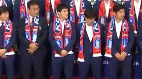 南韓,球迷,蛋洗,機動,世足,比賽,贏球,足球 https://twitter.com/kihkihkihis1/status/1012602882690936832/video/1