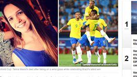 世足,巴西,隊伍,晉級,割喉,酒杯,跌倒 https://www.express.co.uk/news/world/981587/world-cup-2018-brazil-woman-dies-wine-glass-tamra-maiochi-brazil-serbia