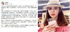 台北,空姐,偷吃,性愛影片,小王,攝影師,爆料公社(圖/翻攝爆料公社)