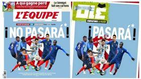 ▲法國與阿根廷媒體。(圖/取自網路)