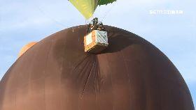 熱氣球擦撞0930