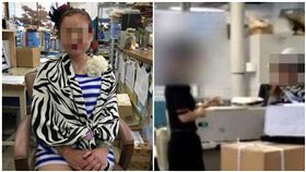 只因被加收費 大媽辱罵日本地勤!她喊冤:我是中度肢障 圖/翻攝自當事人臉書