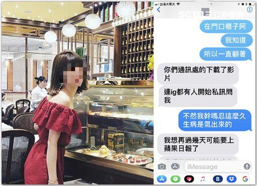 台北,空姐,偷吃,性愛片,小王,攝影師,家暴,離婚,IG,臉書(圖/當事人提供,IG)