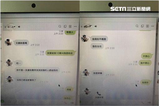 台北,空姐,偷吃,性愛影片,小王,攝影師,對話記錄,網紅(圖/當事人提供)