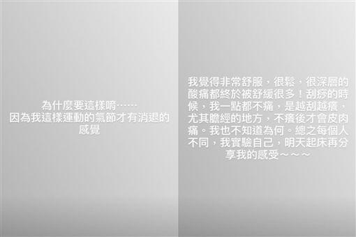 魏蔓,/翻攝自IG