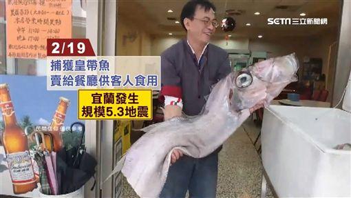 )巧合? 台東捕獲15尾地震魚破紀錄