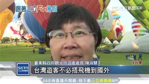 熱氣球嘉年華登場 39顆飛上高空破紀錄