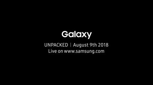 三星,Galaxy Note 9,螢幕,雙鏡頭,Samsung Galaxy Unpacked 2018,Note 9