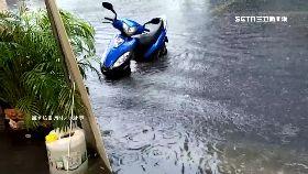 員林下到淹0900