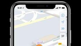 蘋果提供 Apple Maps 地圖 桃園機場