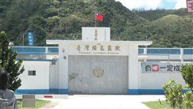 大哥的最後一站  綠島監獄綠島監獄民國61年9月完成啟用,利用外島隔絕的地理環境,作為台灣監獄的最後一道防線,早期關的都是無期徒刑、死刑等重刑犯和一清、治平專案等「大哥級」人物,因此被戲稱為「大哥的故鄉」。(檔案照片)中央社記者盧太城台東攝 107年5月7日