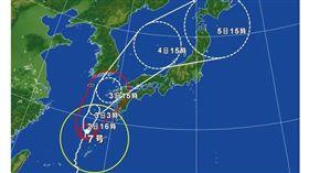 巴比侖襲日本 圖/翻攝自日本雅虎颱風情報