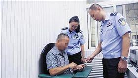 ▲獵狼小組逮捕色狼(圖/翻攝自《新京報網》)