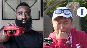吳宗憲,哈登(圖/翻攝自臉書、IG)