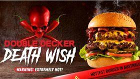 簽免責聲明才能挑戰!澳餐廳推「地獄級」超辣漢堡 圖/翻攝臉書