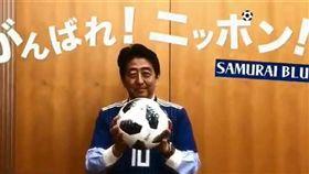 日本首相安倍晉三。(圖/翻攝自安倍晉三Twitter)
