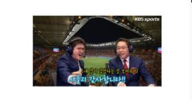 ▲韓國足球球評韓俊喜(右)偏頗評論惹議。(圖/截自韓國媒體)