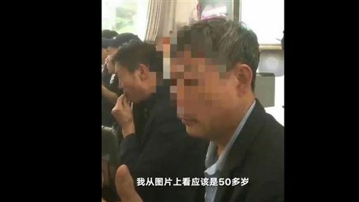▲嫌犯姜姓教師(圖/翻攝自騰訊視頻)
