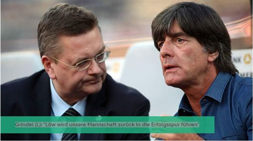 勒夫繼續執掌德國隊。(圖/翻攝自德國足協官網)