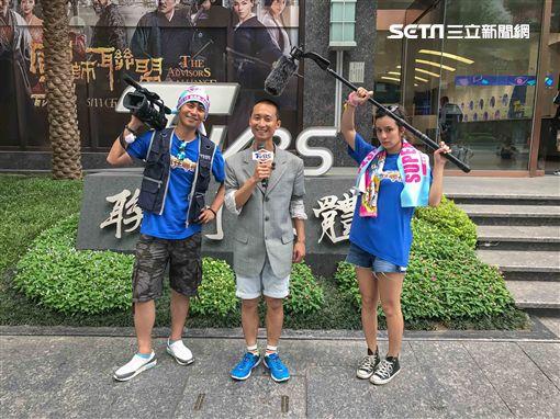 浩子化身電視台記者製作「莎莎未婚懷孕」NG新聞。(圖/TVBS提供)