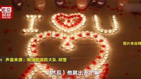 在地毯上點蠟燭求婚 男引燃飯店(圖/翻攝自YouTube)