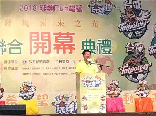 「2018球類Fun電營」 聯合開幕盛大開跑
