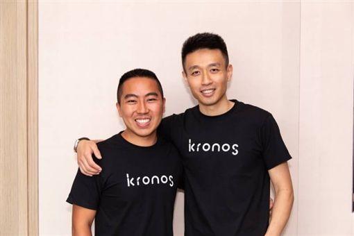 KRONOS區塊鏈技術 協助投資人交易