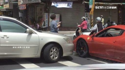 這個迴轉賠大了!撞法拉利 女駕駛看傻