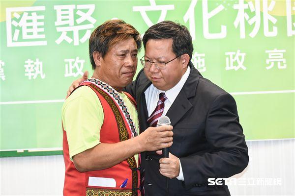 鄭文燦出席民進黨中常會 圖/翻攝自臉書