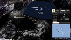 台灣颱風論壇|天氣特急,瑪莉亞,颱風,氣象局