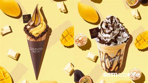 GODIVA香甜芒果霜淇淋。(圖/GODIVA提供)